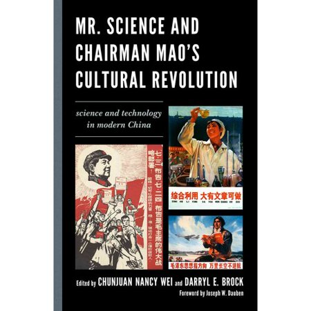 no scientific revolution in china exploring Why the scientific revolution did not take place in china —or didn't it n sivin revised 2005824 (this is a revised version of an essay first published in chinese science, 1982, 5: 45-66.