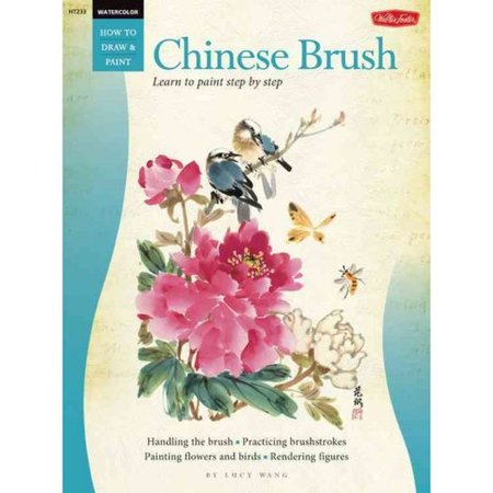 Watercolor Chinese Brush: Learn to Paint Step by Step
