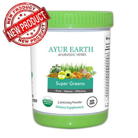Super Greens - Organic Green Superfood Blend - Natural Ayurvedic Superfoods Powder - Gluten & GMO Free Spirulina & Wheat Grass - Daily Nutrient, Fiber, & Dietary Supplement - 28 Day Supply (100 Grams)