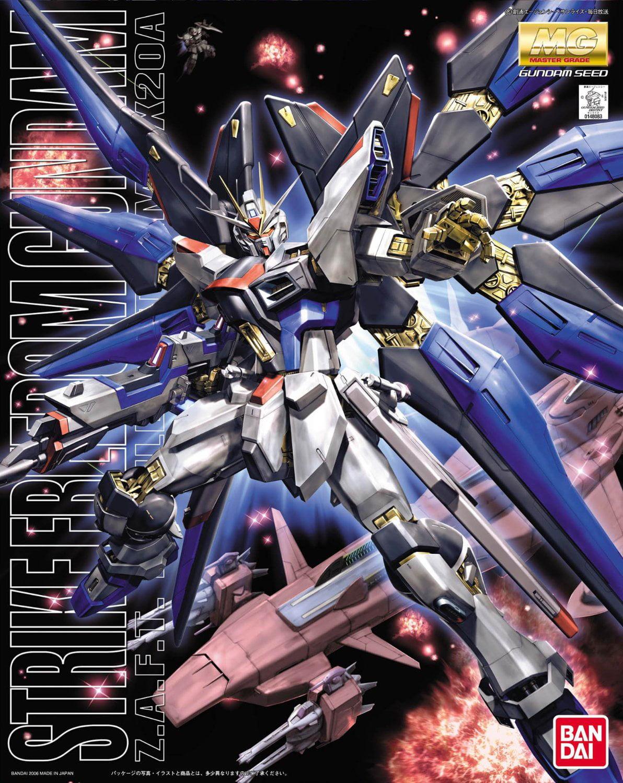 Bandai Hobby SEED Destiny Gundam Strike Freedom MG 1 100 Model Kit by Bandai Hobby