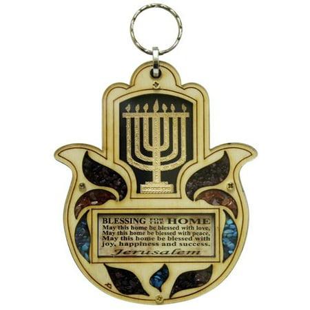 Ben and Jonah Ultimate Judaica Wooden Lazer Cut Hamsa Blessing