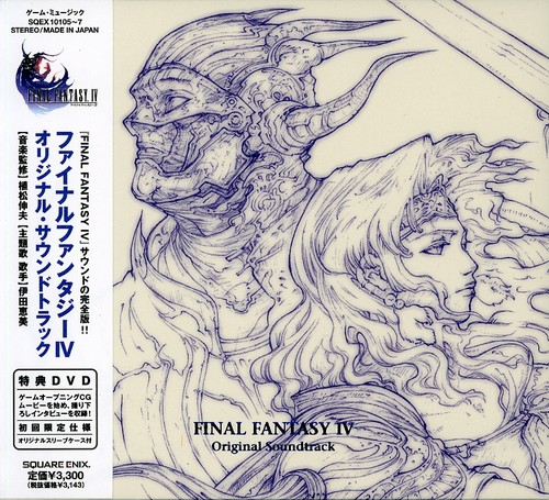 Various Artists - Final Fantasy IV Ds [CD]