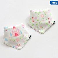 Fancyleo 2 Pcs/Set Baby Bibs Girls Boys Fashion Bibs Cotton Soft Saliva Towel Infant Cloth Babador Cute Cartoon Animal Print