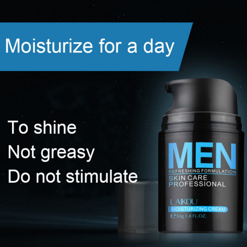 Sweetsmile Men Day Cream Face Lotion Moisturizing Oil Balance Brighten Shrink pores Men Facial Cream Face Care Hot