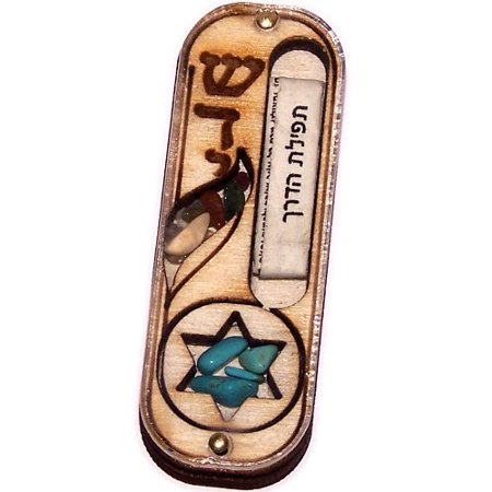 STAR OF DAVID CAR MEZUZAH with SCROLL with Israel Gemstones - 3 layers Wooden Mezuzah ( 5.7cm or 2.25 inches ), This beautiful handcrafted.., By Holy Land Market
