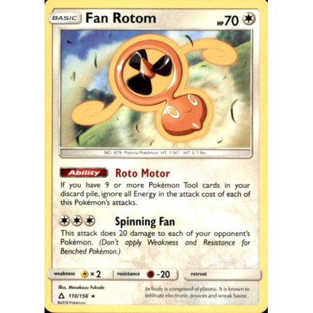 Pokemon Ultra Prism Fan Rotom #110
