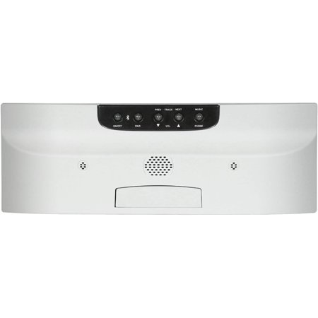 M Systems Dmcbt Music Intercom System With Bluetooth Player  White