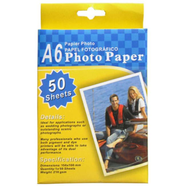 DDI 1278714 Photo Paper  50 Sheets Case Of 8