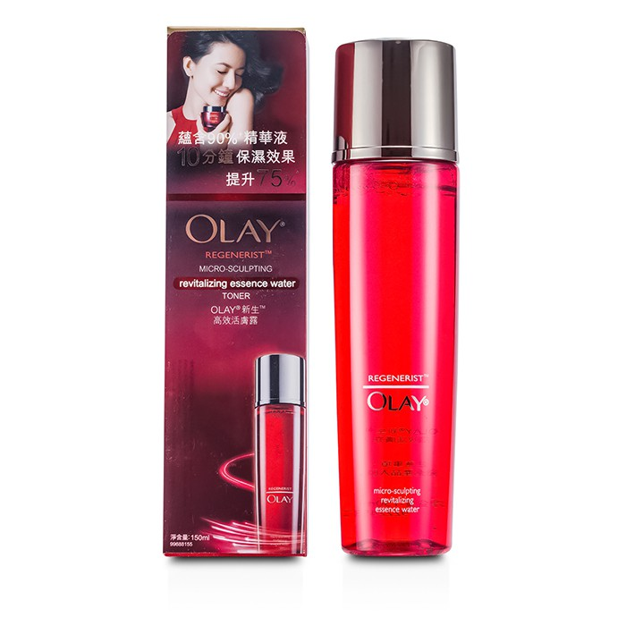 Olay Regenerist Micro-Sculpting Revitalizing Essence Water 150ml/5oz Apivita - Express Gold Firming & Regenrating Mask with Royal Jelly -6x(2x8ml)