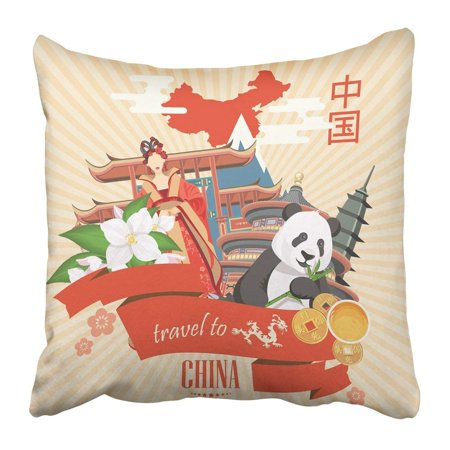 RYLABLUE Hong China Travel Chinese with Architecture Food Costumes Traditional Symbols in Vintage Text Kong Pillowcase 16x16 inch - image 1 of 1