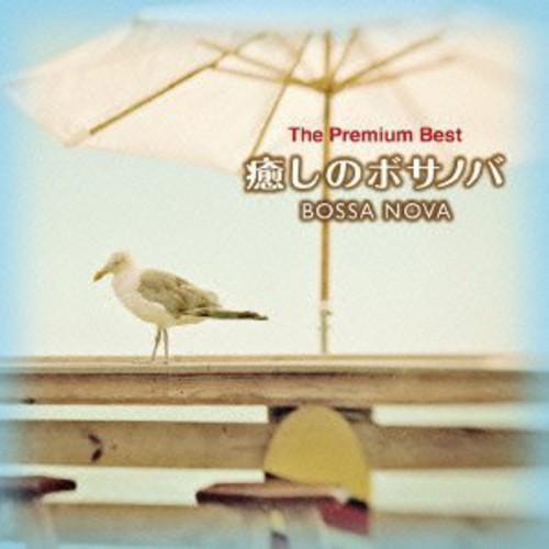 Premium Best Bossa Nova / Various
