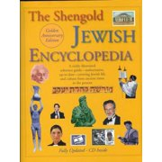 The Shengold Jewish Encyclopedia - eBook