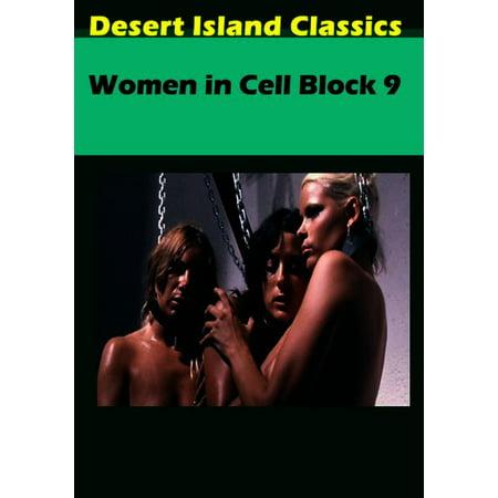 Women in Cell Block 9 (DVD)