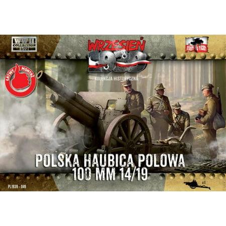 1/72 WWII Skoda 100mm 14/19 Polish Howitzer - image 1 de 1