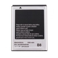BATTERY for SAMSUNG EB424255VA S425G A667 A927 T479 T669 R630 T369 M350