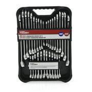 Hyper Tough 32-Piece Combination Wrench Set
