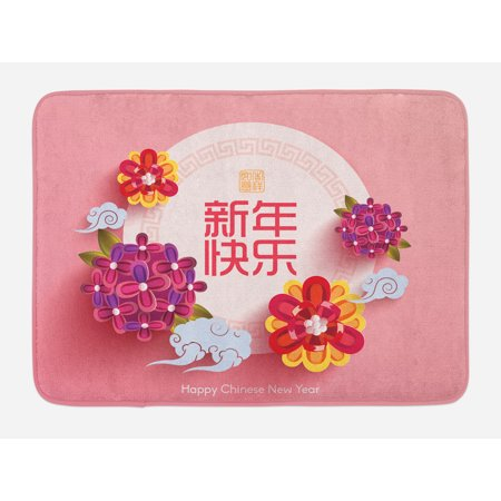Chinese New Year Bath Mat, Pale Pink Circle with Lively Flower Bouquets Prosperous Year Celebration, Non-Slip Plush Mat Bathroom Kitchen Laundry Room Decor, 29.5 X 17.5 Inches, Multicolor, Ambesonne