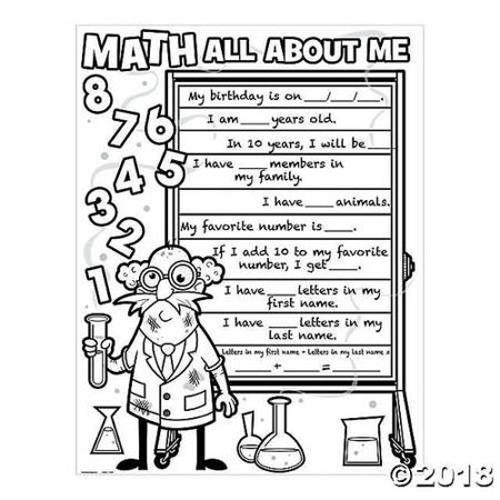 Color Your Own Math All About Me - All About Me Math