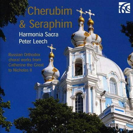 Cherubim   Seraphim  Russian Orthodox Choral Ii