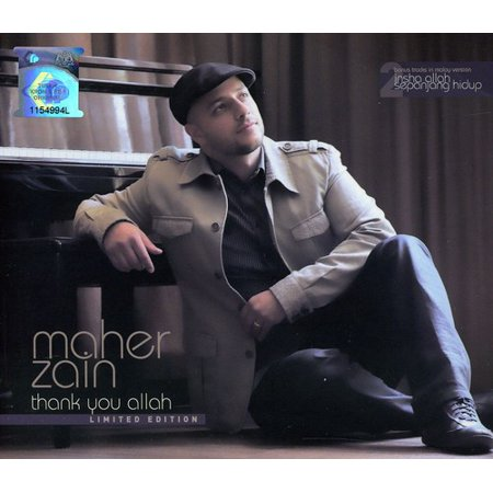 Thank You Allah: Limited Edition (CD)