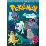 Pokemon Elements Collection: Part 2 (DVD)
