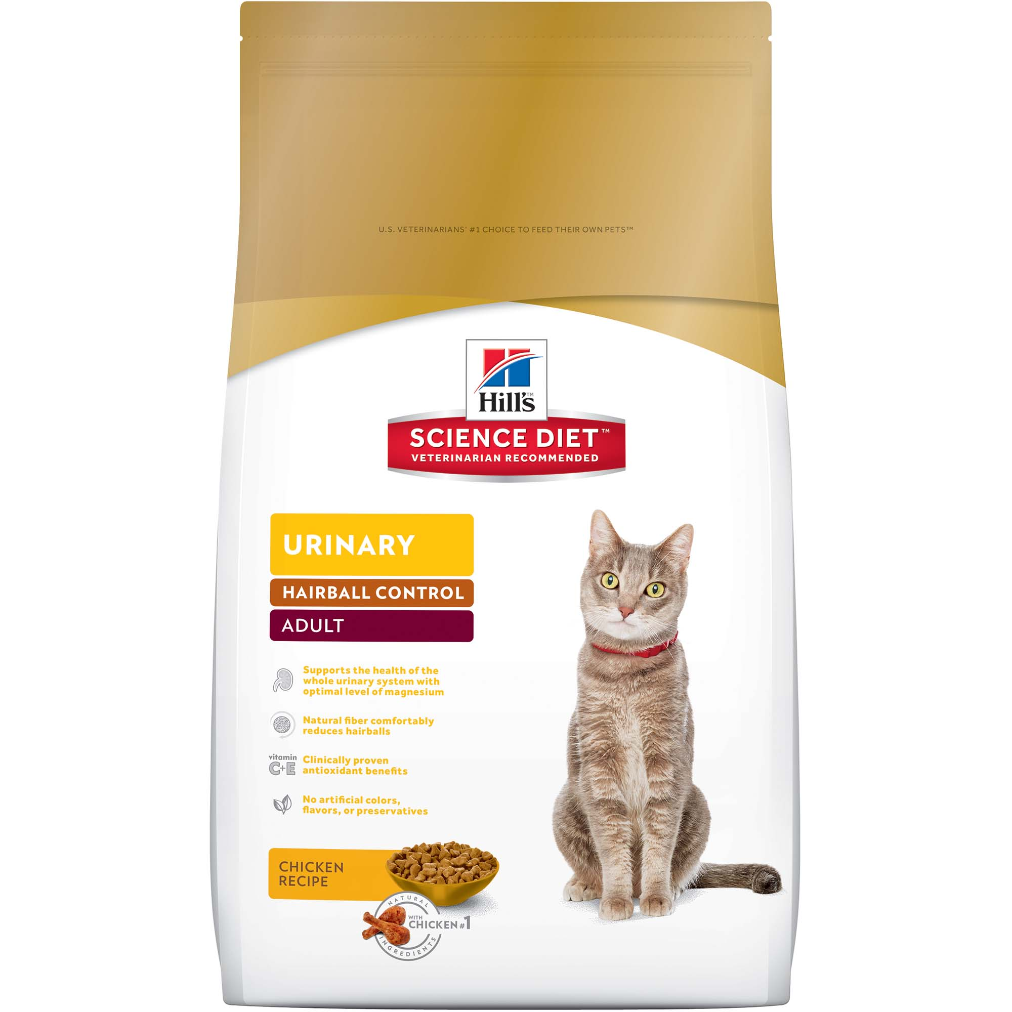 Hill's Science Diet (Get $5 back for every $20 spent) Adult Urinary & Hairball Control Chicken Recipe Dry Cat... by Hill's Pet Nutrition