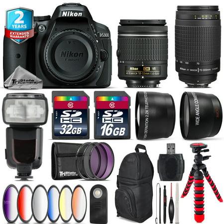 Nikon D5300 DSLR Camera + AF-P 18-55mm VR + 70-300mm G + Pro Flash - 48GB