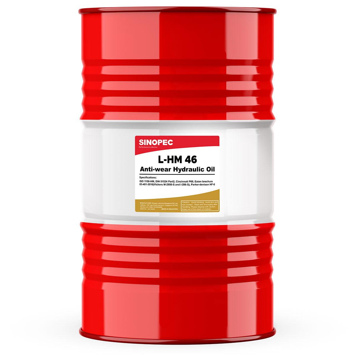 AW 46 Hydraulic Oil Fluid (ISO VG 46, SAE 15) - 55 Gallon Drum