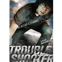 TROUBLESHOOTER (DVD) (DVD)