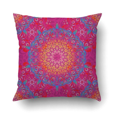 BPBOP Ikat Damask Pattern Tile In A Pink Magenta And Yellow Colors Pillowcase Pillow Cushion Cover 20x20 inch