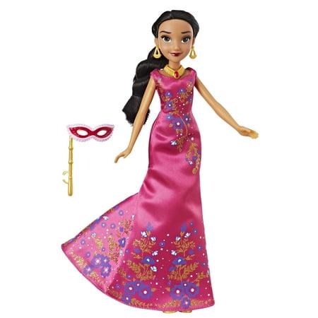 Disney Elena of Avalor Masquerade Celebration