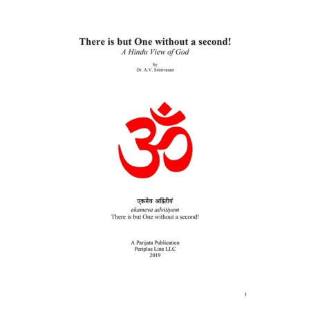 There is but One without a second! A Hindu View of God - (Hindu God Antique)