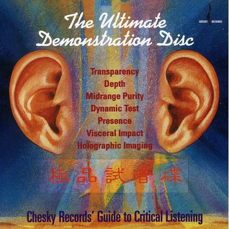 Ultimate Demonstration Disc 1 / Various (CD)