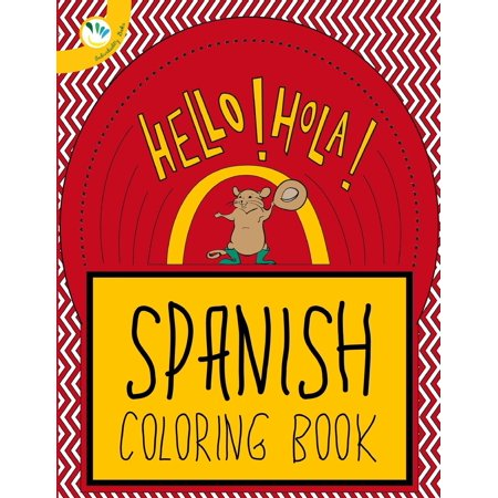 Spanish Coloring Books for Kids: Color and Learn (Paperback ...