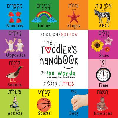 The Toddler's Handbook : Bilingual (English / Hebrew) (עְבְרִית / אָנְגלִי) Numbers, Colors, Shapes, Sizes, Abc BC Animals, Opposites, and Sounds, with Over 100 Words That Every Kid](Animal Shapes)