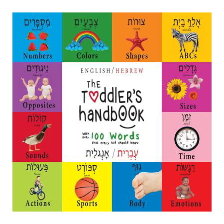 The Toddler's Handbook : Bilingual (English / Hebrew) (עְבְרִית / אָנְגלִי) Numbers, Colors, Shapes, Sizes, Abc BC Animals, Opposites, and Sounds, with Over 100 Words That Every Kid