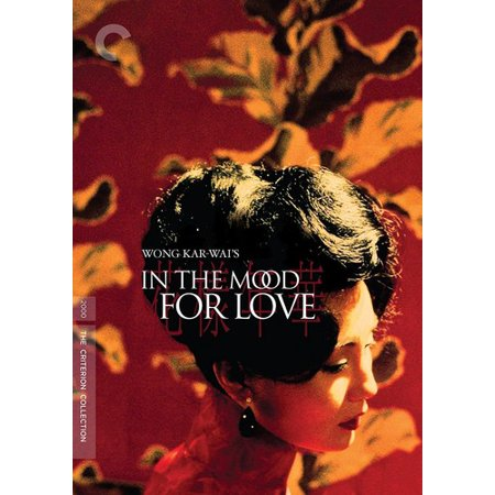 In the Mood for Love (Criterion Collection) (DVD) (Aztec Sun Collection)