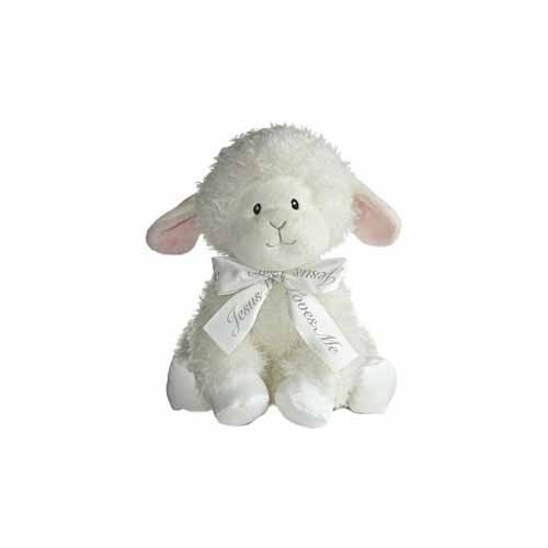 Blessings Musical Wind Up Lamb by Aurora 20664 by Aurora World, Inc.