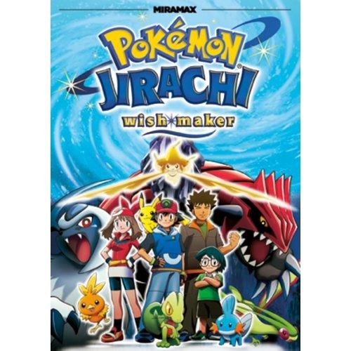 Pokemon Jirachi: Wish Maker (Full Frame)