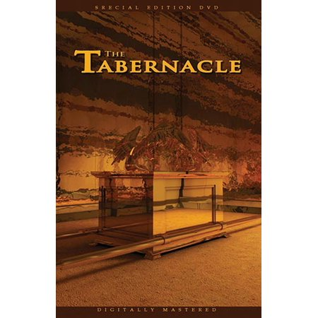The Tabernacle : Special Edition DVD (Model Of The Tabernacle)