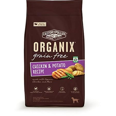 Grain Free Dog Treats Walmart