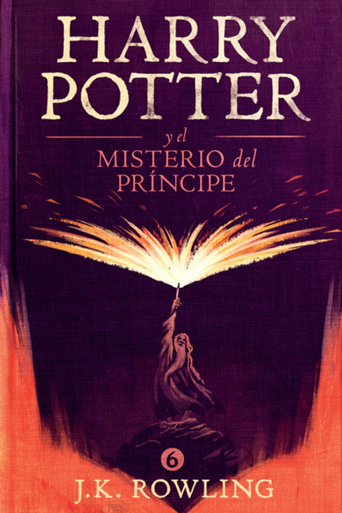 Harry Potter y el misterio del príncipe - eBook - Walmart ...