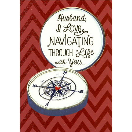 Designer Greetings Compass Navigating Life: Husband Valentine's Day Card - Valentines Day Cards For School