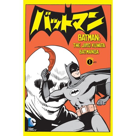 Batman: The Jiro Kuwata Batmanga Vol. 1 : The Classic Manga Available in English in Its Entirety for the First (The Best English Novels Of All Time)