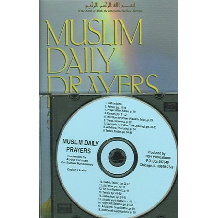 Muslim Daily Prayers : A Learner's
