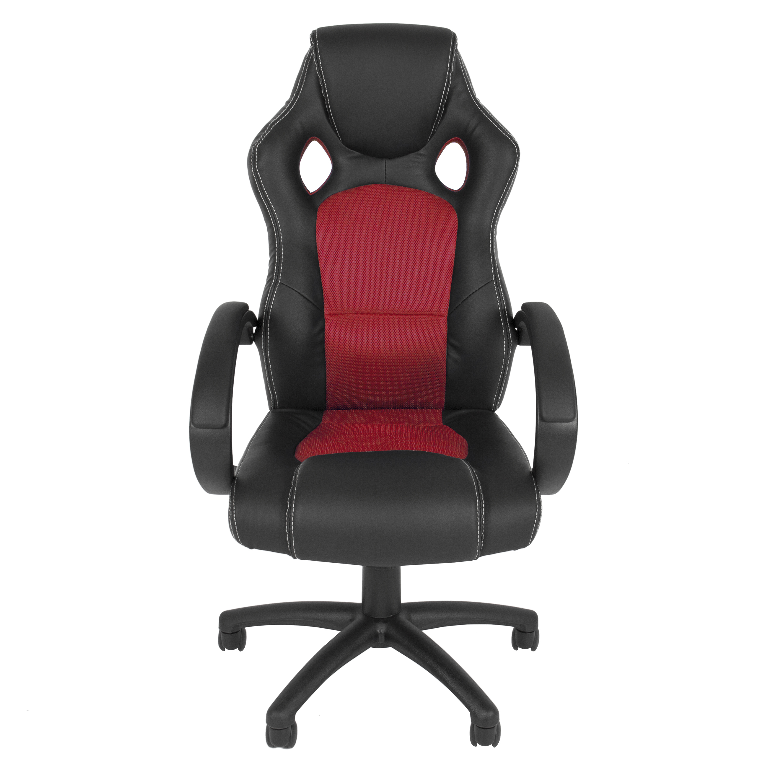 Executive Racing Gaming Office Chair PU Leather Swivel Computer Desk Seat High-Back (Red) - Walmart.com  sc 1 st  Walmart & Executive Racing Gaming Office Chair PU Leather Swivel Computer ... islam-shia.org