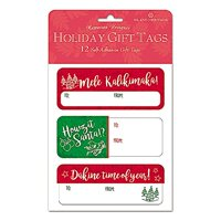 Island Heritage Local Kine Holiday 12 Pack Adhesive Christmas Gift Tag Labels