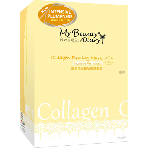 My Beauty Diary Collagen Firming Mask, 10 count