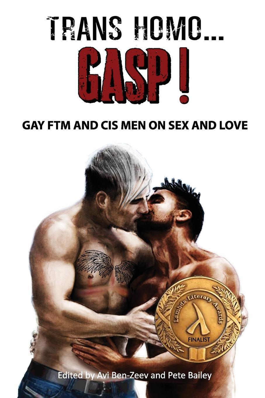 Homo gay love and sex