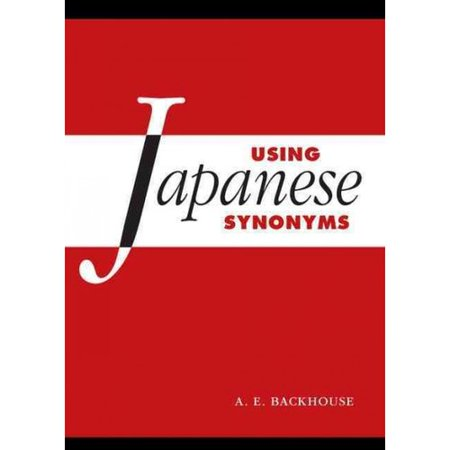 Using Japanese Synonyms